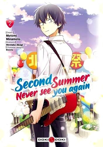 second summer 2