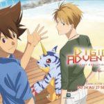Sortie cinéma : Digimon Adventure: Last Evolution Kizuna