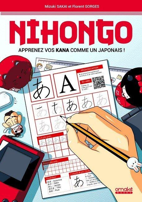 nihongo 1