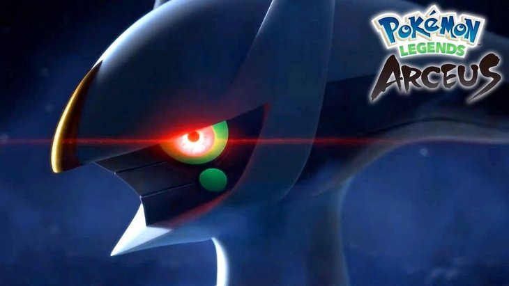 Pokémon Legends : Arceus, un nouveau jeu en monde ouvert