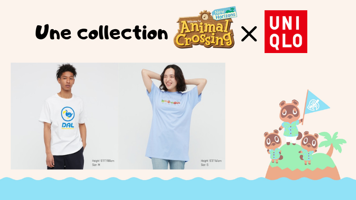 Une collection Animal Crossing NH x Uniqlo (in-game & out-game)