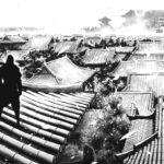 Assassin's Creed Dynasty (T1), un nouveau manga sur la licence d'Ubisoft