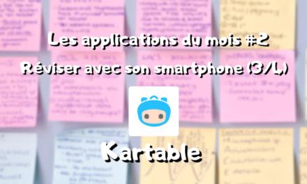 Les app du mois, réviser sur son smartphone : Kartable (3/4) #2