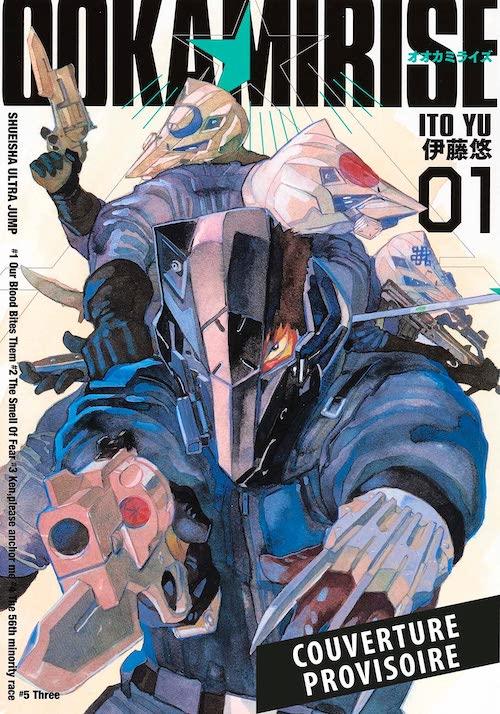 Ookami Rise – Vol.1