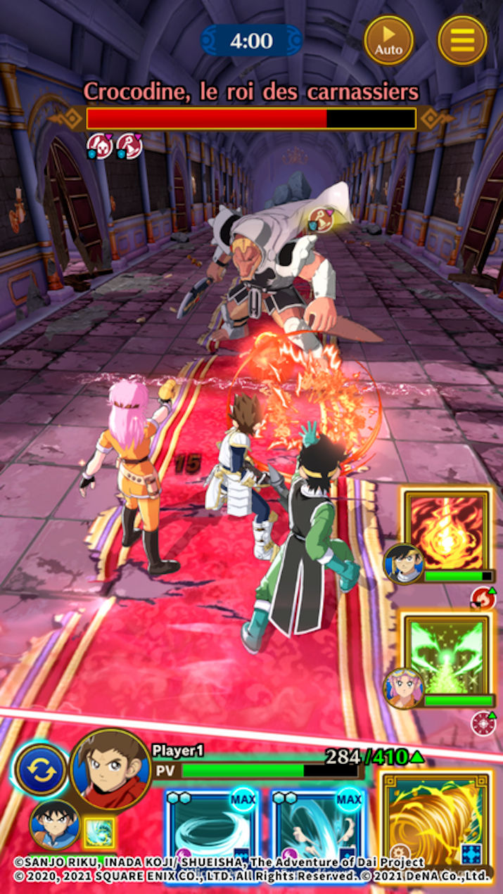 DragonQuest-GamePlay