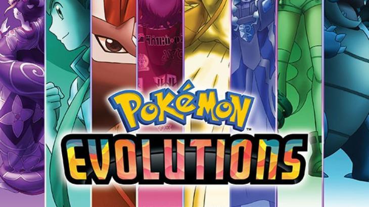 Une nouvelle série animé débarque : Pokémon Evolutions